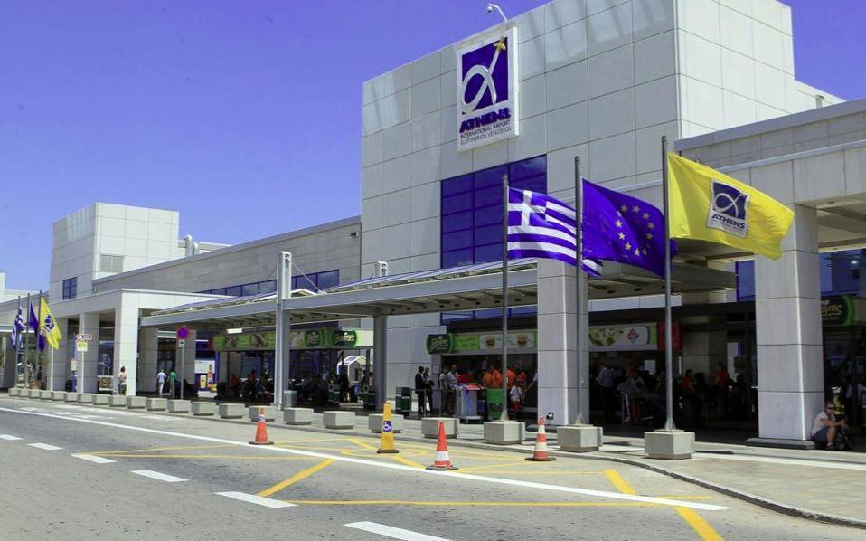 Aramis Rent a Car in Athens airport