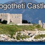 Logotheti Castle Samos